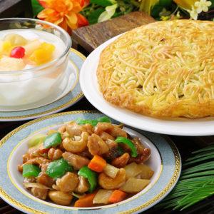 鶏肉とカシューナッツ炒め&梅蘭焼そば付きセット