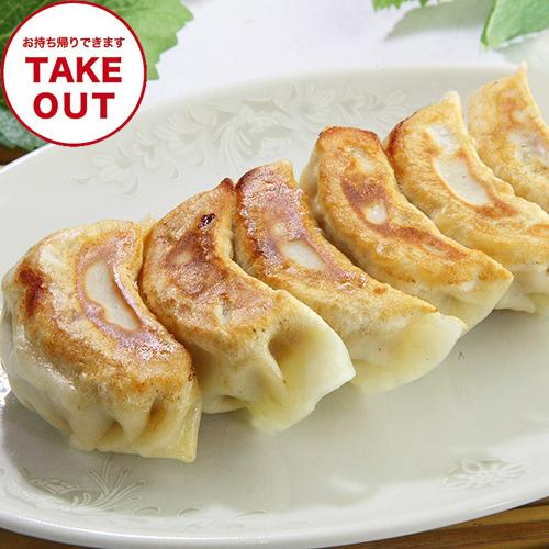 焼き餃子(6個入り)
